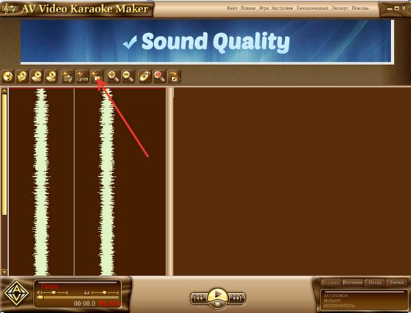 Как создать караоке клип на компьютере? Это просто, Музыкальный класс