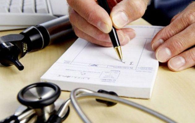 Анализ на гормоны щитовидной железы: правила, советы