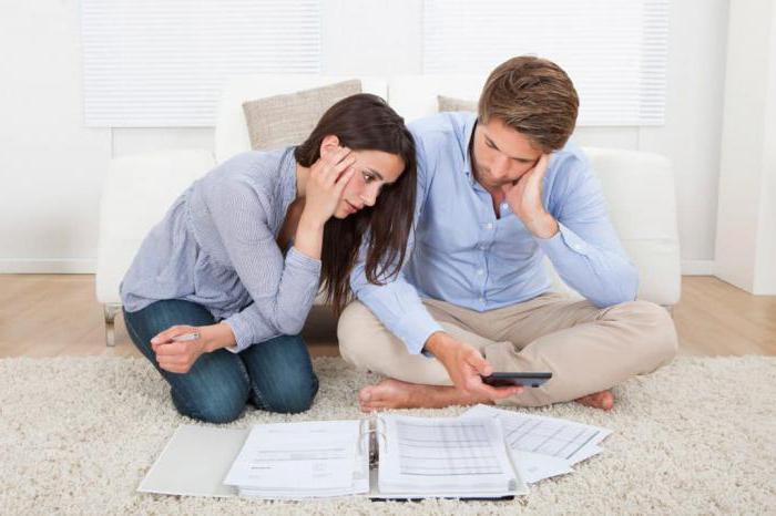 Как узнать задолженность ЖКХ: пошаговая инструкция