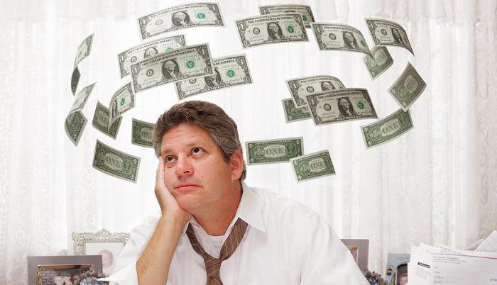 Положенные выплаты при увольнении по собственному желанию
