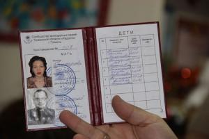 Как и где возможно получить удостоверение многодетной семьи?