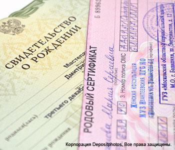 Как получить и на что потратить родовой сертификат?